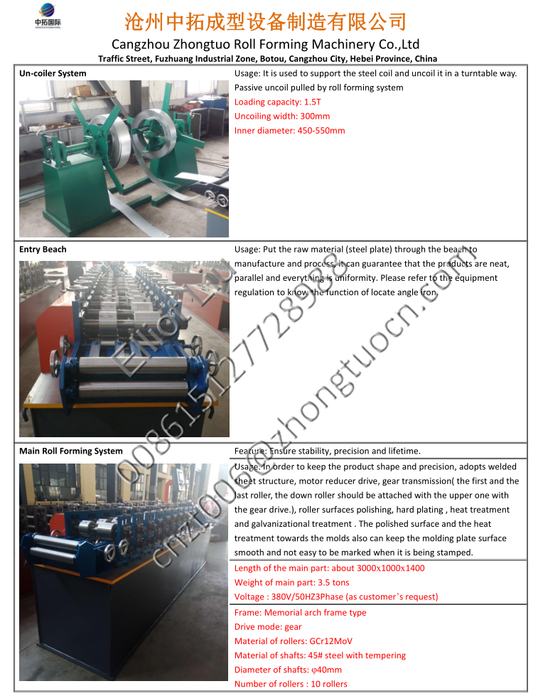 CD UD Ceiling system roll forming machine